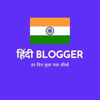 hindiblogger rahul