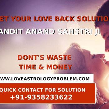 Pandit Anand shastri ji