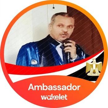 Emam Mostafa Mohamed Askalany