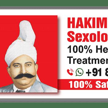 Hakim Hari Kishan Lal- Sexologist Dawakhana
