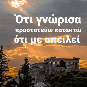 ΙΩΑΝΝΗΣ ΧΡΥΣΟΒΑΛΑΝΤΗΣ ΒΕΤΣΟΣ
