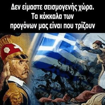 Ιωάννης Καραβίτης