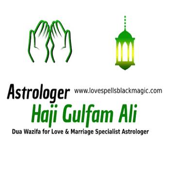 Haji Gulfam Ali