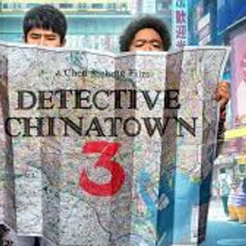 唐人街探案3[HD]完整版在线4K